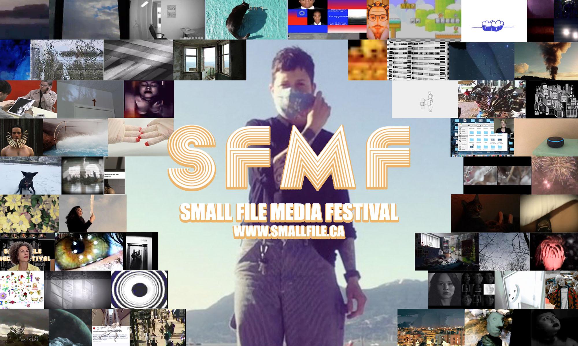 Small File Media Festival